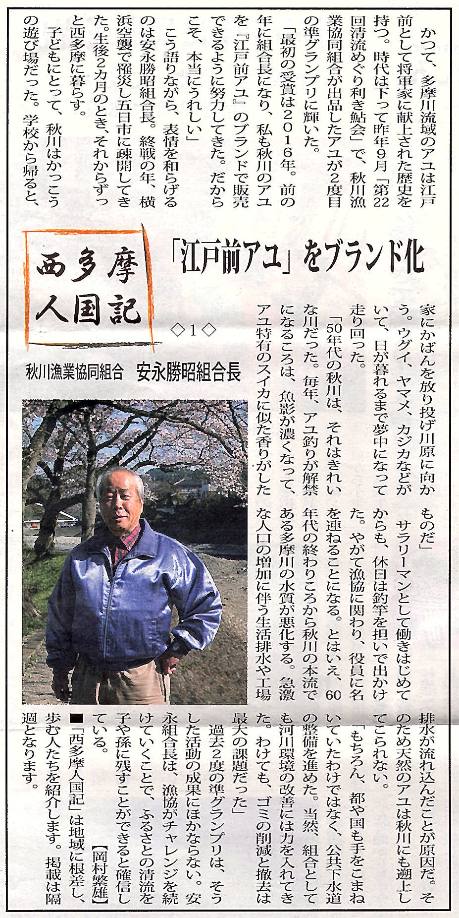 scan20200428_11232555.png