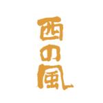 津雲邸雛祭り展 2月11日〜